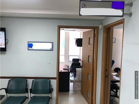 vendo consultorio clinica pichincha la colon