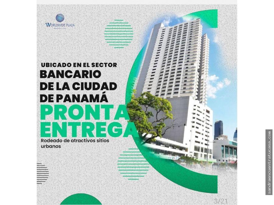 ph worldwide plaza el mejor lugar para vivir en panama