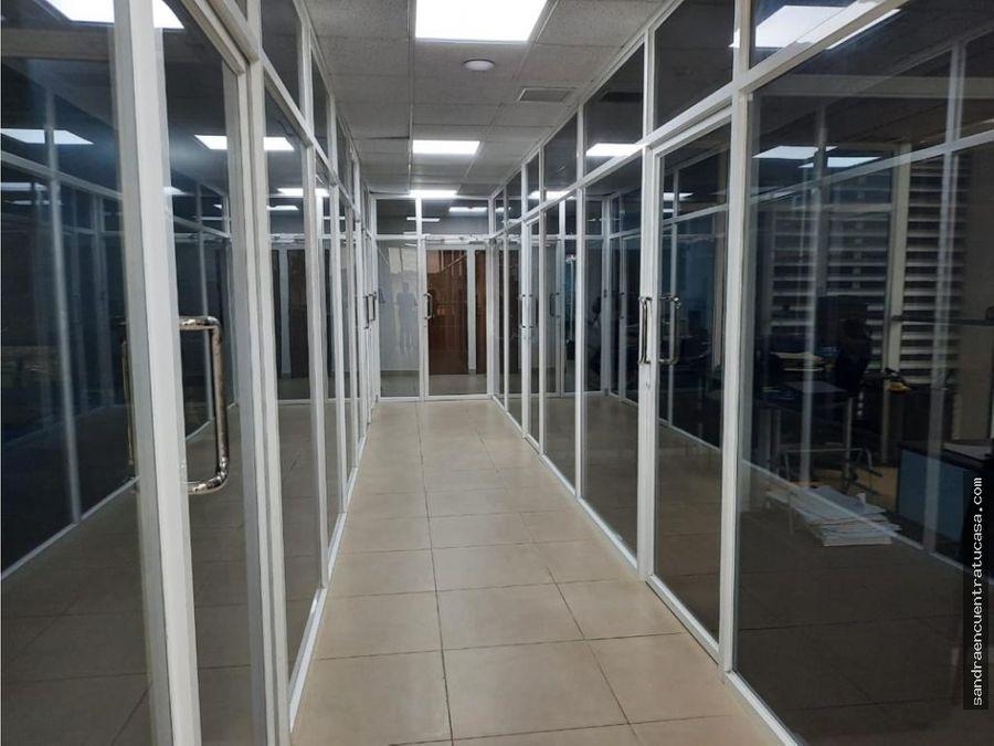 galera en business center