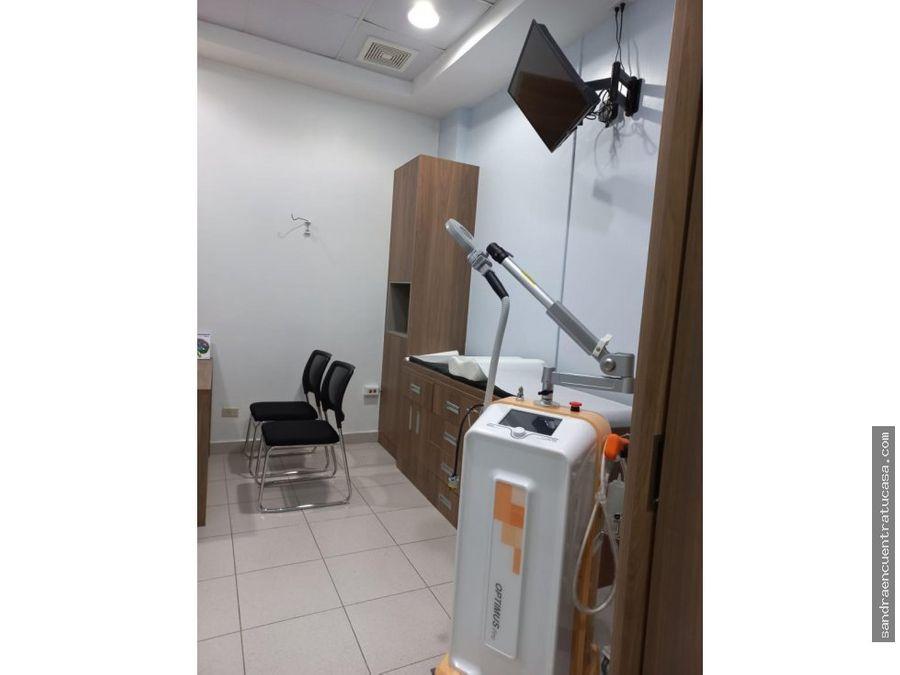 consultorio medico en hospital punta pacifica