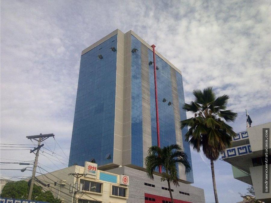 venta oficina en ph brazil 405