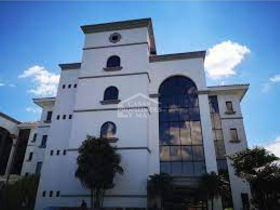 oficinas en alquiler en santa ana