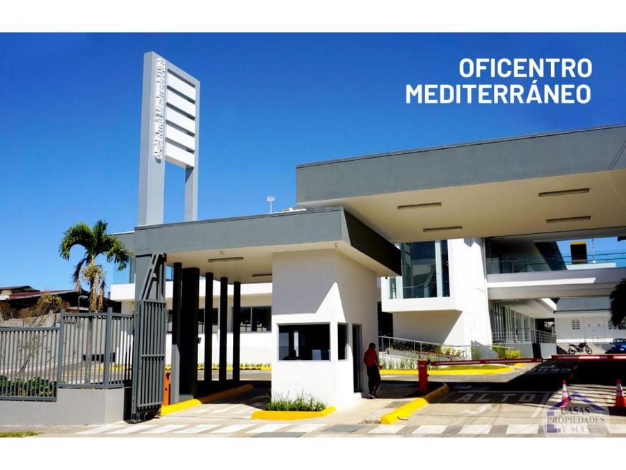 se aquilan oficinas oficentro mediterraneo pavas