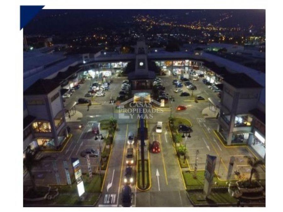 alquiler locales comerciales plaza rohrmoser pavas san jose