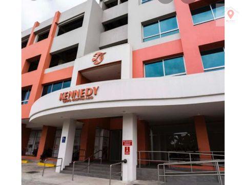 alquiler de consultorio amoblado clinica kennedy alborada