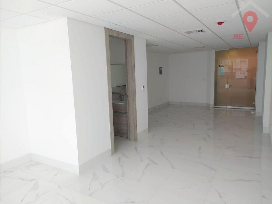 alquiler de oficina torre medica solaris