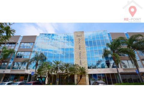 alquiler de oficina amoblada sbc office center samborondon