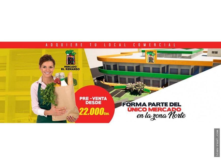 en venta local 95 sector frutas esquina mercado el remanso