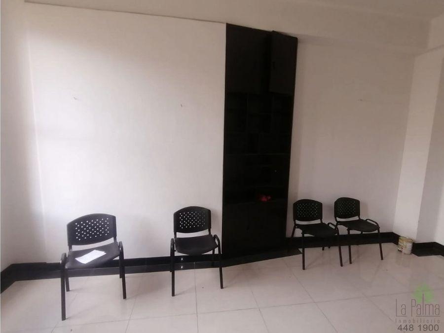 oficina en arriendo en el centro cod 6256