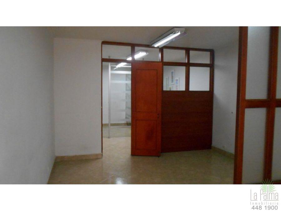 oficina en arriendo en el centro cod 3894