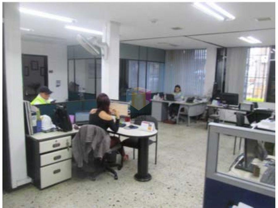 bodega lote y oficinas para venta en itagui 4965m2