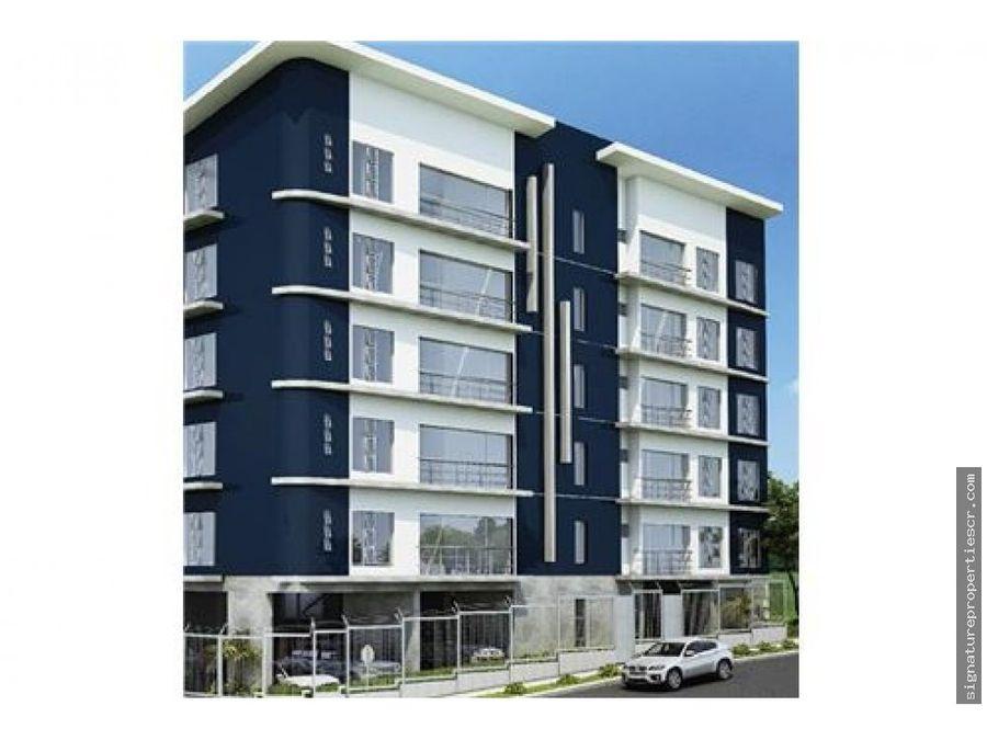 apartamentos modernos torre 6 pisos en rohrmoser