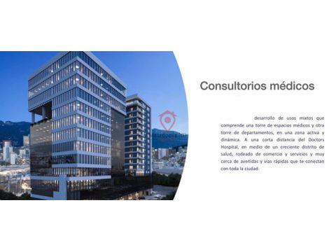 consultorios medicos monterrey col vista hermosa