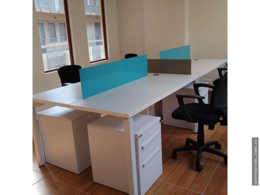 oficinas profesionales y personales bdc bogota coworking