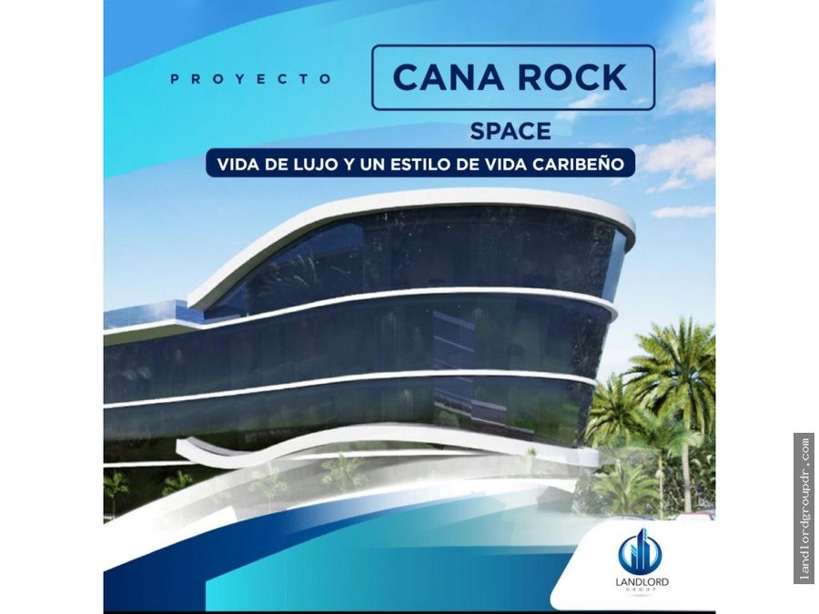 cana rock space