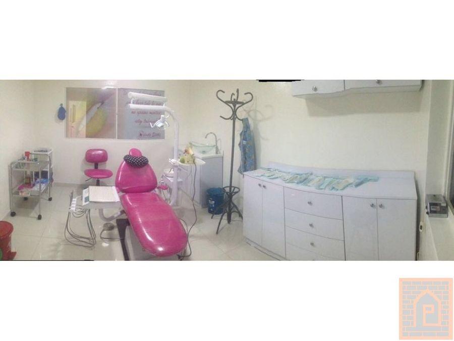se arrienda inmueble consultorio dental bogota