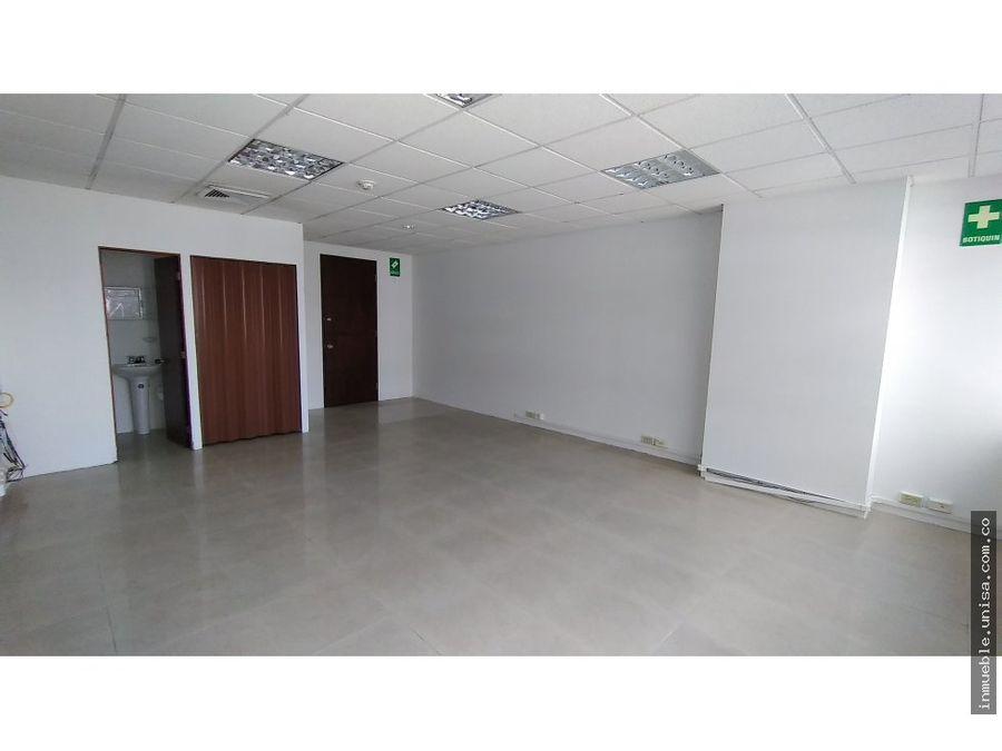 se alquila oficina centro empresarial chipichape 301 4261