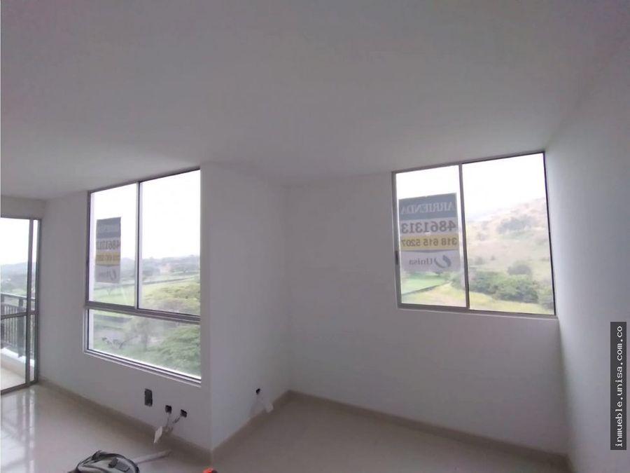 alquiler apto conjunto guatavita 10mo piso