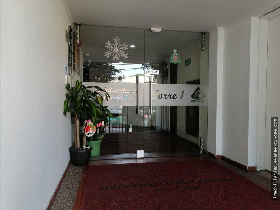 multifamiliares angela i apartamento en venta en garces navasengativa