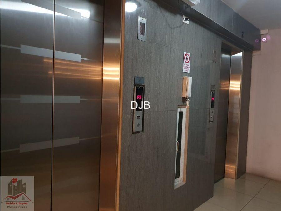 apartamento en carrasquilla 80 m2 2 recamaras y 2 banos 128000 258