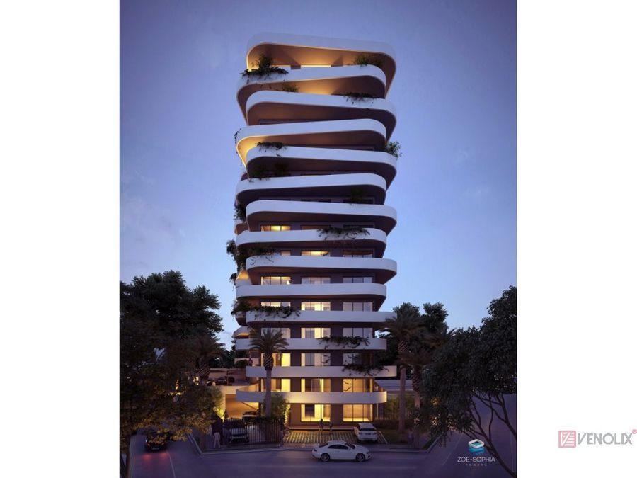 zoe sophia torre b
