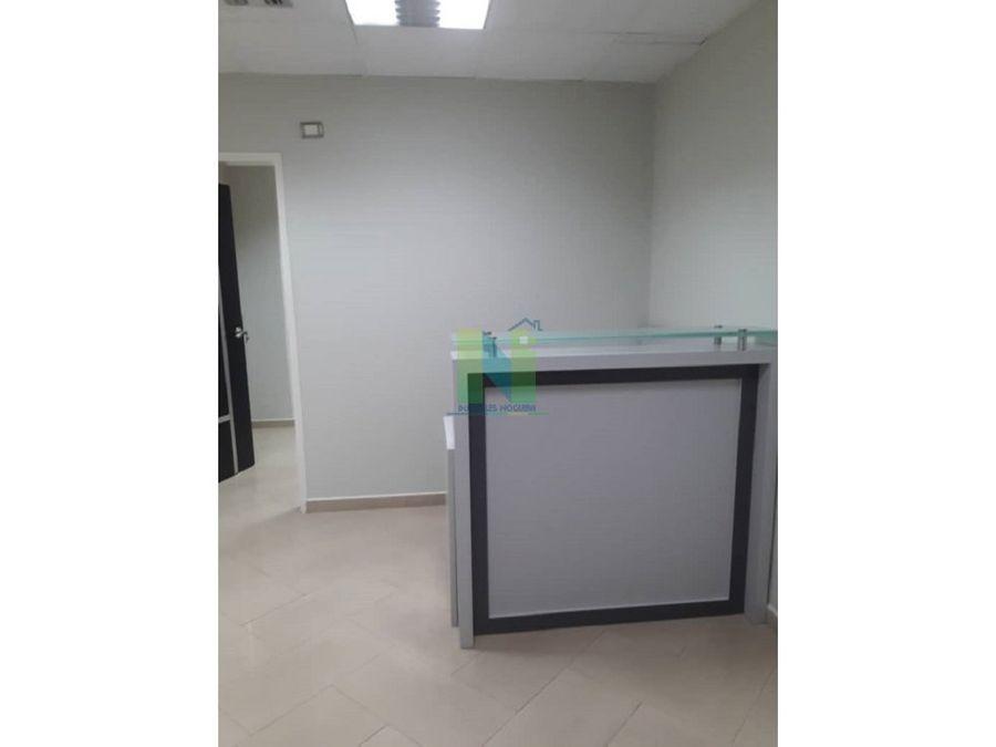 oficina en venta en la torre millenium barquisimeto