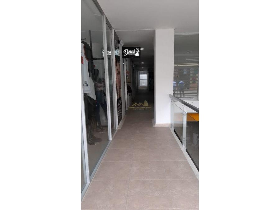 local comercial en alquiler centro de quimbaya quindio