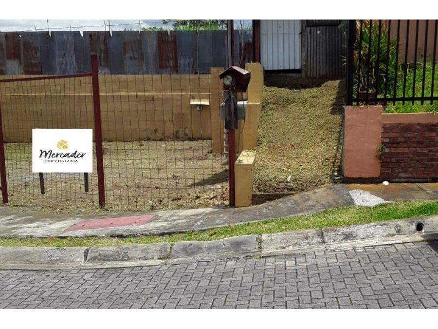 venta lote comercial y residencial calle freses curridabat
