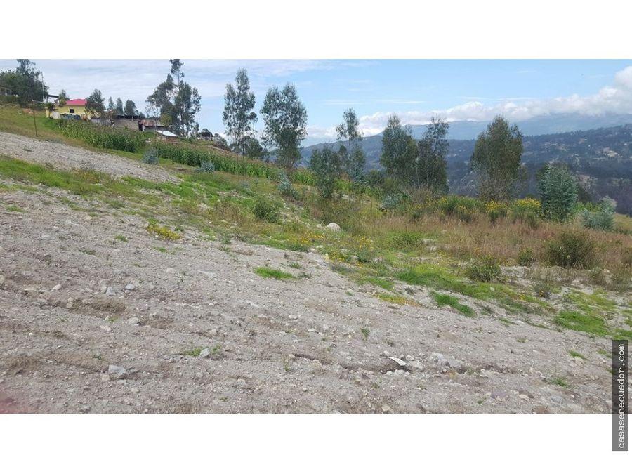 se vende o se cambia 5400 metros en deleg sector gullancay
