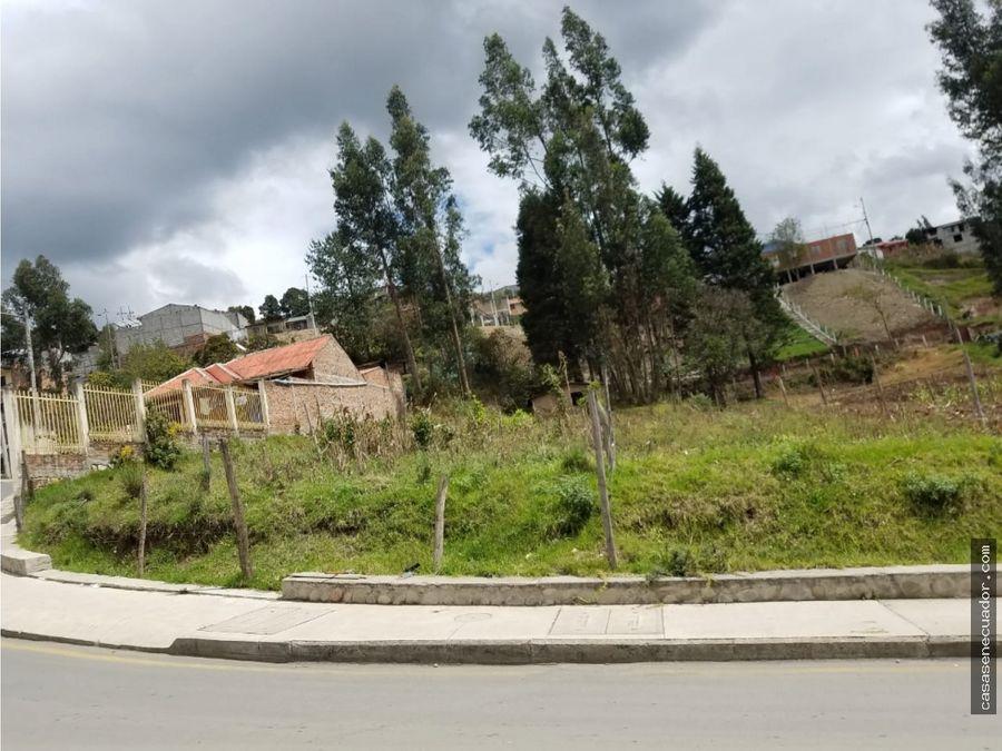 se vende 3 sitios full obras en la ciudadela jaime roldos miraflores