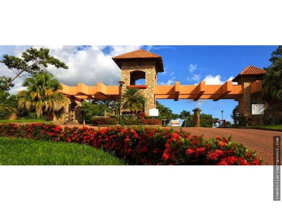 se vende lote en complejo privado la hacienda san jose villa nueva