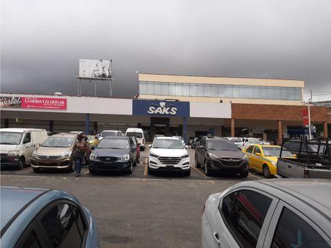 ganga vendo local comercial gran estacion san miguelito 548m2