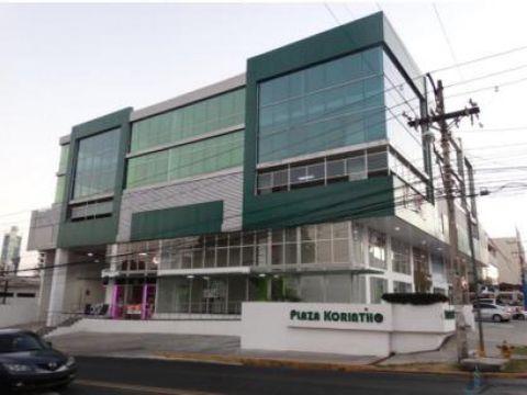 local en plaza korintho via brasil
