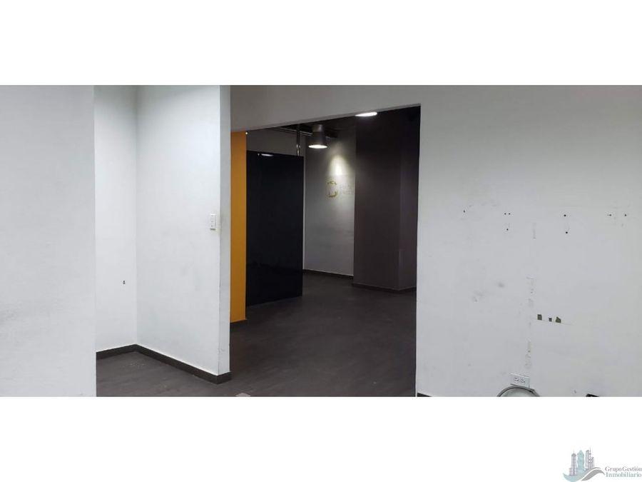 alquiler de oficina en el doradotamano 90 mts2 centrica y espaciosa