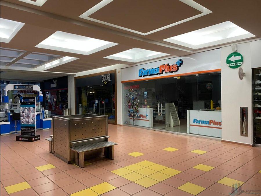 local comercial en albrook mall