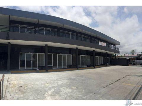venta de edificio o plaza comercial cc las terrazas en las acacias