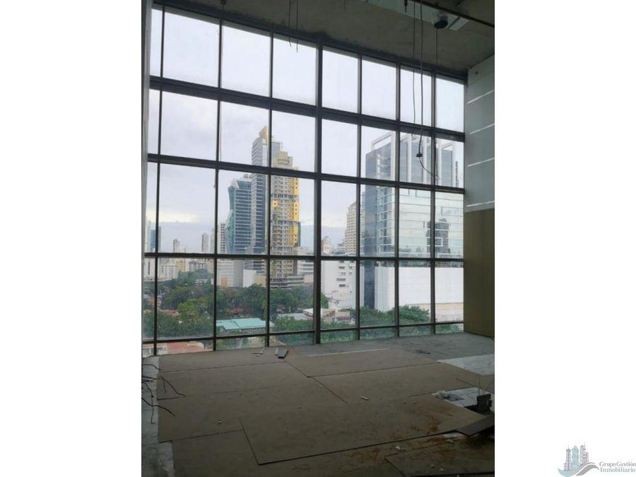 oficina unica en obarrio edifcio pwc 456m2