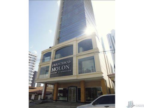 venta de oficina ph molon