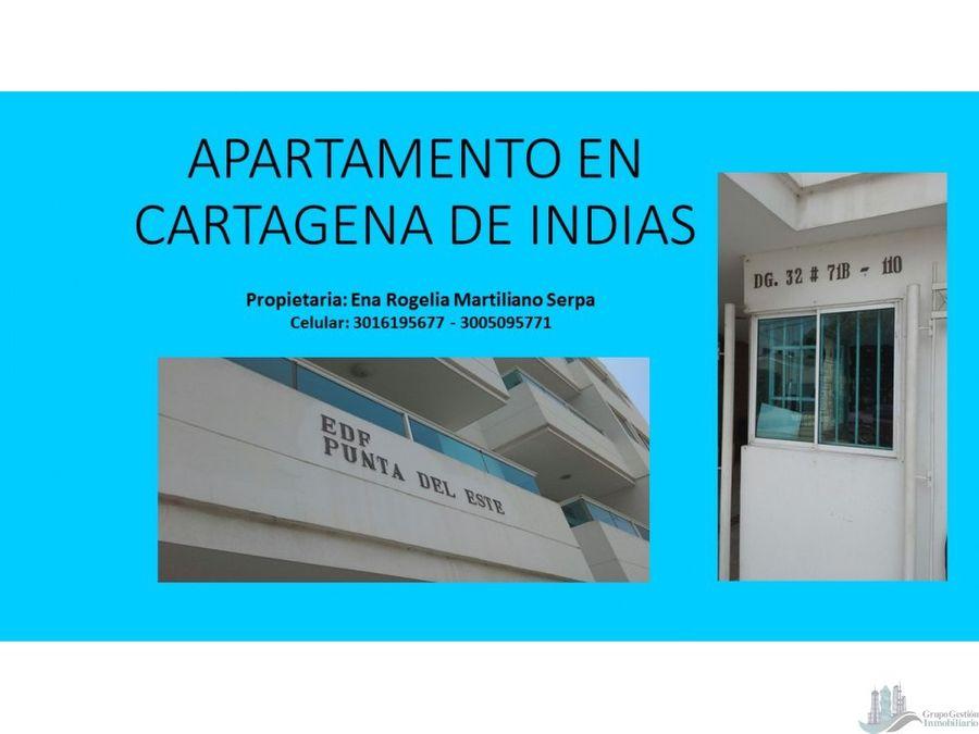 ganga apartamento en cartagena de indias