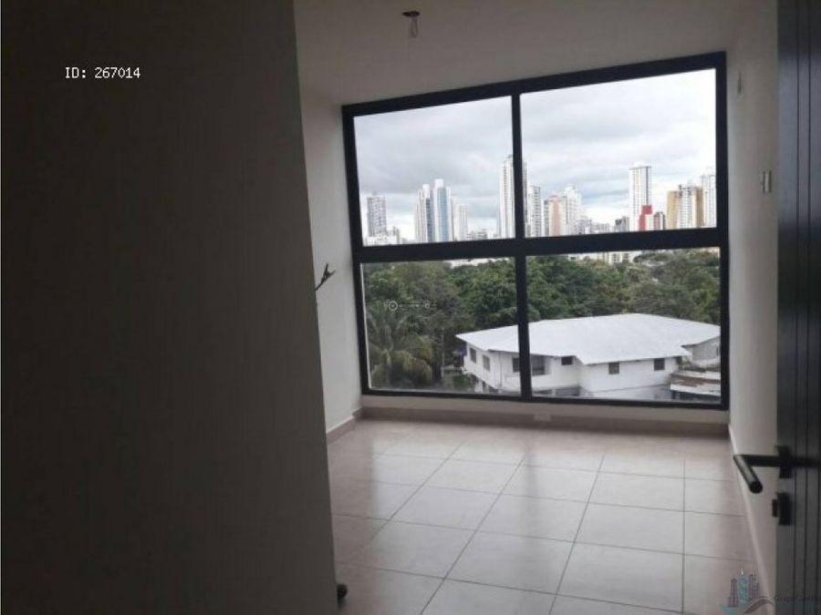 apartamento carrasquilla ph vista verde