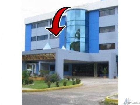 alquilo consultorio medico en hospital chiriqui