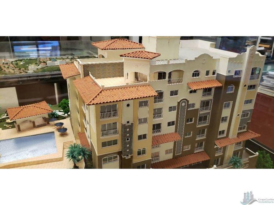 penthouse amoblado ph tucan tower