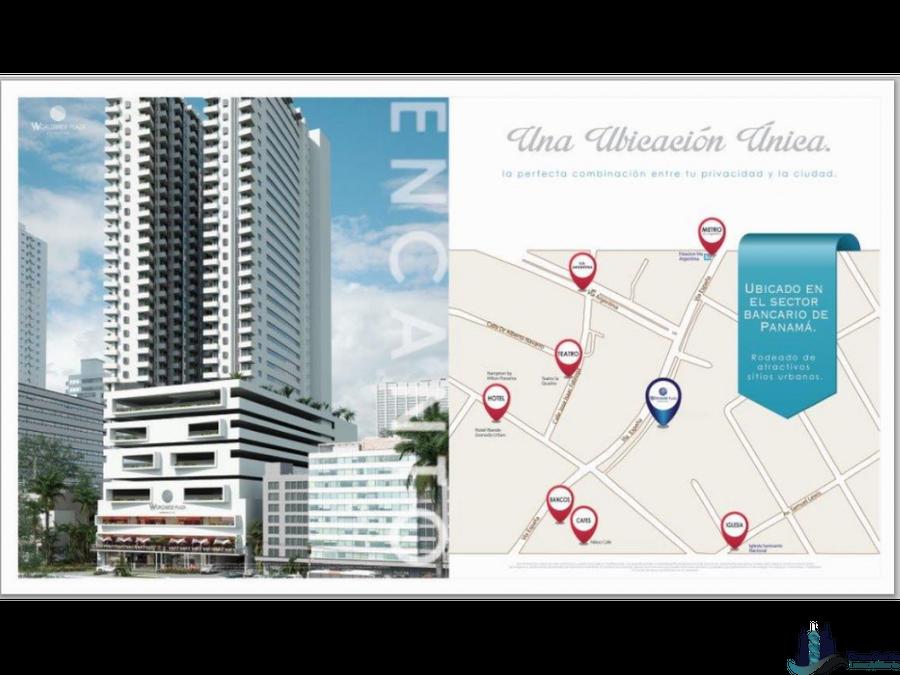 apartamento en via espana ph worldwide 1 rec
