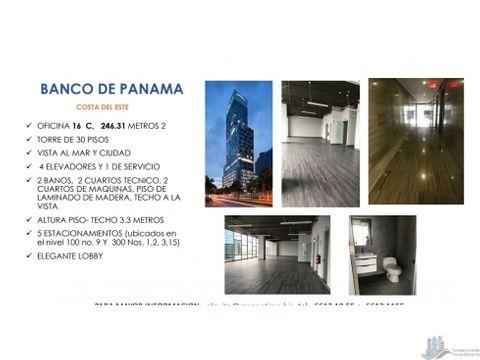oficina costa del este torre banco panama 24631m2