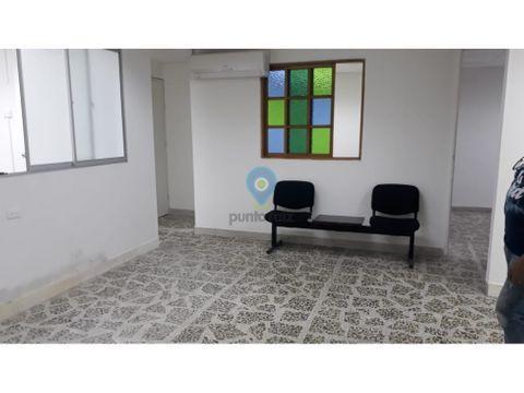 oficina para arrendar en envigado