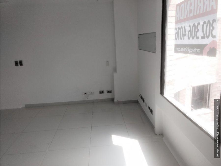 oficina en arriendo poblado mall ventura
