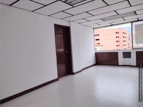 oficina en arriendo en el centro sector avenida oriental