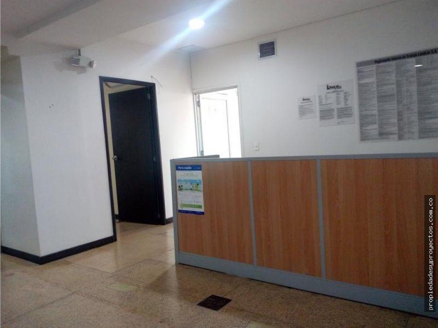 oficina en venta en el centro de medellin