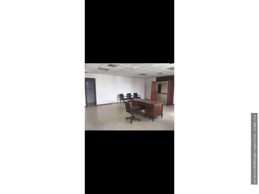 arriendo oficina en guayabal