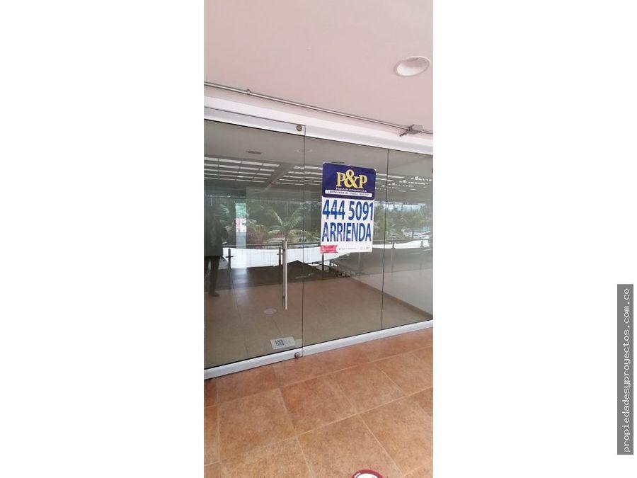 en arriendo local comercial en distinguido mall sector llanogrande